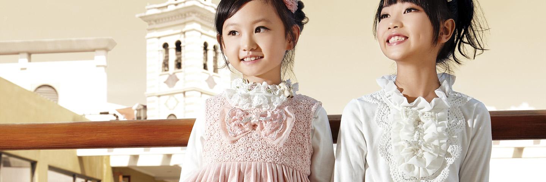 童装刺绣花边